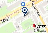 «Сильва» на Яндекс карте