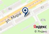 «Похоронное бюро Ритуал» на Yandex карте