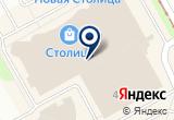 «Киномакс, кинотеатр» на Яндекс карте