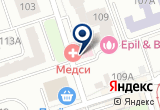 «Медси, многопрофильная клиника для взрослых и детей» на Яндекс карте
