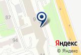 «Управление Пенсионного фонда РФ в Ленинском районе» на Яндекс карте