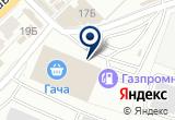 «Гача, торговый комплекс» на Яндекс карте