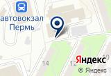 «Управление Пенсионного фонда РФ в Индустриальном районе» на Яндекс карте