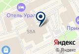 «РоссТур, туристическая компания» на Яндекс карте