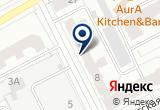 «ИнтерСпутник, туроператор» на Яндекс карте