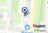 «Комфорт, гостиница» на Яндекс карте