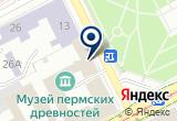 «Департамент градостроительства и архитектуры Администрации г. Перми» на Яндекс карте