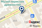 «Анонимные наркоманы, общество помощи наркозависимым» на Яндекс карте