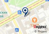 «Департамент ЖКХ, Администрация г. Перми» на Яндекс карте