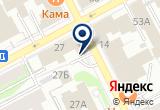 «Департамент экономики и промышленной политики Администрации г. Перми» на Яндекс карте