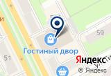 «Гостиный двор» на Яндекс карте