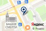 «Каспер» на Яндекс карте