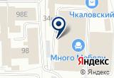 «Чкаловский, торговый комплекс» на Яндекс карте