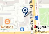 «Будь здоров!» на Яндекс карте