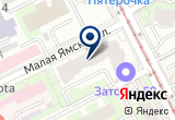 «ООО «Варио»» на Яндекс карте