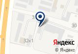 «Пермский опытно-металлургический экспериментальный завод» на Яндекс карте