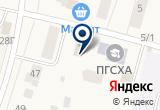 «Ангор» на Яндекс карте