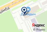 «Управление Пенсионного фонда РФ в Мотовилихинском районе» на Яндекс карте