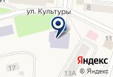 «Библиотека Лобановского сельского поселения» на Яндекс карте