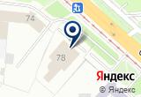«Управление Пенсионного фонда РФ в Свердловском районе» на Яндекс карте