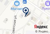 «Наживка» на Яндекс карте
