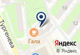 «Oksa Studio» на карте