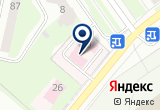 «Служба скорой психиатрической помощи» на Яндекс карте