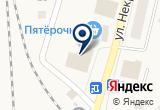«Детский магазин» на Яндекс карте