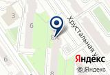 «Авега-Тур, туроператор» на Яндекс карте