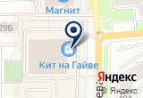 «Сковородка, сеть блинных» на Яндекс карте