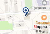 «Лагуна» на Яндекс карте