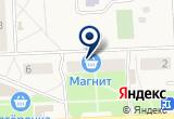«Магазин дверей» на Яндекс карте