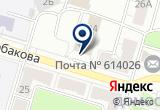 «Департамент социальной политики, Администрация г. Перми» на Яндекс карте