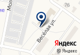 «Всероссийское общество инвалидов, общественная организация» на Яндекс карте