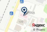 «Магазин Ритуал» на Yandex карте