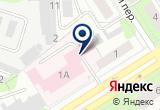 «Станция скорой медицинской помощи г. Березники» на Яндекс карте
