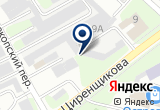 «Автомастер, автосервис» на Яндекс карте