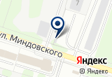 «БерСпас, служба эвакуации автомобилей» на Яндекс карте