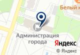«Администрация города Березники» на Яндекс карте