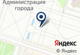 «ХИМЗАЩИТА ТОО» на Яндекс карте