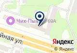 «АПТЕКА № 74» на Яндекс карте