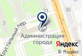 «ОТДЕЛ ЗДРАВООХРАНЕНИЯ ИСПОЛКОМА ГОРСОВЕТА» на Яндекс карте
