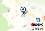 «Автомобильная стоянка №2» на Яндекс карте
