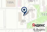 «АКС74, аварийная канализационная служба» на Яндекс карте