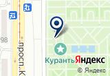 «МАГНИТОГОРСК ГРУЗОВАЯ СТАНЦИЯ КАРТАЛИНСКОГО ОТДЕЛЕНИЯ ЮЖНО-УРАЛЬСКОЙ ЖД» на Яндекс карте