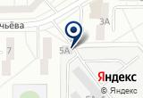 «Теплофикация, МП, оперативно-диспетчерская служба» на Яндекс карте