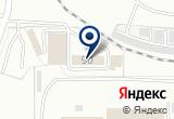 «Комбинат похоронно-ритуальных услуг» на Yandex карте