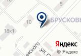 «РОССВЕТТРАНСМАГИСТРАЛЬ ЗАО» на Яндекс карте