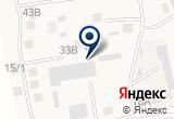 «НОВАТЭК-Челябинск» на Яндекс карте