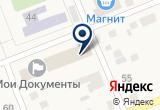 «Бензоэлектро инструмент» на Яндекс карте